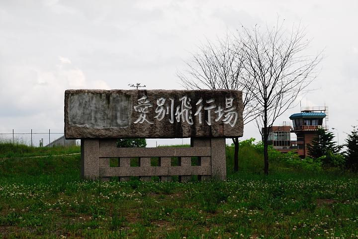 D20_0200.jpg